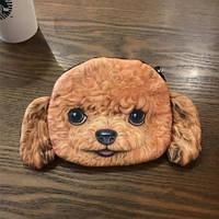 Кошелек собака пудель 3D печать
