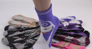 Детские носки шерсть Кролика