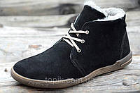 Зимние мужские ботинки, натуральная замша, кожа черные стильные Харьков 2017 (Код: Б903)