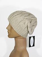 Шапка с косами зимняя теплая вязаная бежевая женская