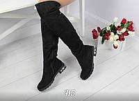 Только 36 размеер! Сапожки женские зимние декор на каблуке