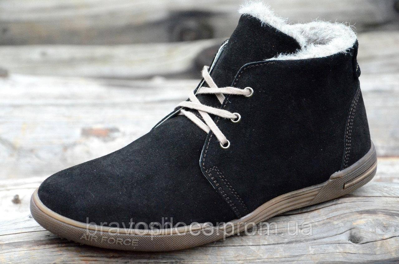 637e0db9e Зимние мужские ботинки, натуральная замша, кожа черные стильные Харьков  (Код: Б903а)