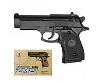 Пистолет металлический с пульками ZM21