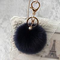 Меховый помпон брелок на сумку, рюкзак, ключи (темно синий)
