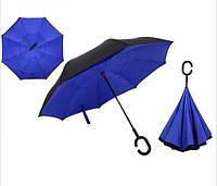 Зонт  синий UpBrella с системой антишторм, фото 1