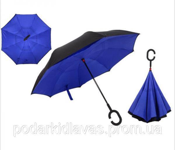 Зонт  синий UpBrella с системой антишторм