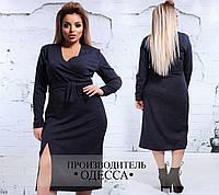 Платье теплое с вырезом ангора 50-52,52-54