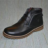 Зимние ботинки на подростка Maxus  размер 32-39