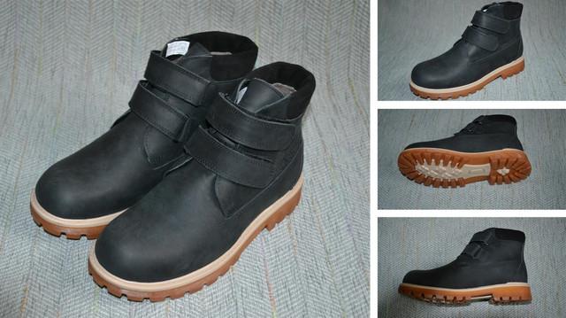 Теплые подростковые ботинки Palaris фото