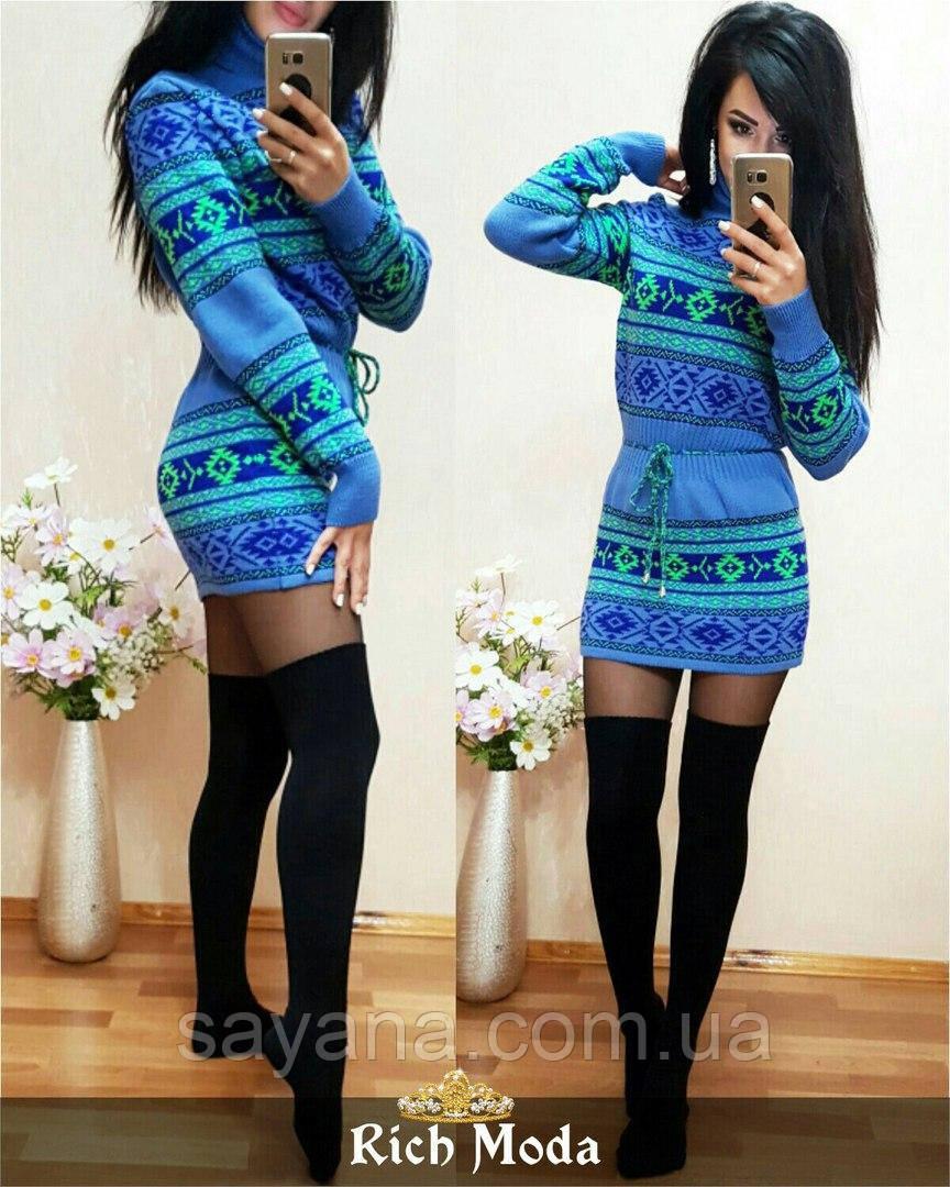 Вязаное Платье С Узором Купить