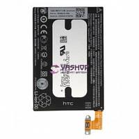 Аккумулятор HTC BL83100 для Butterfly X920e, 2020mAh