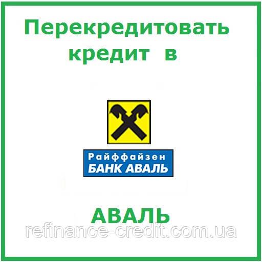 Саровбизнесбанк потребительский кредит