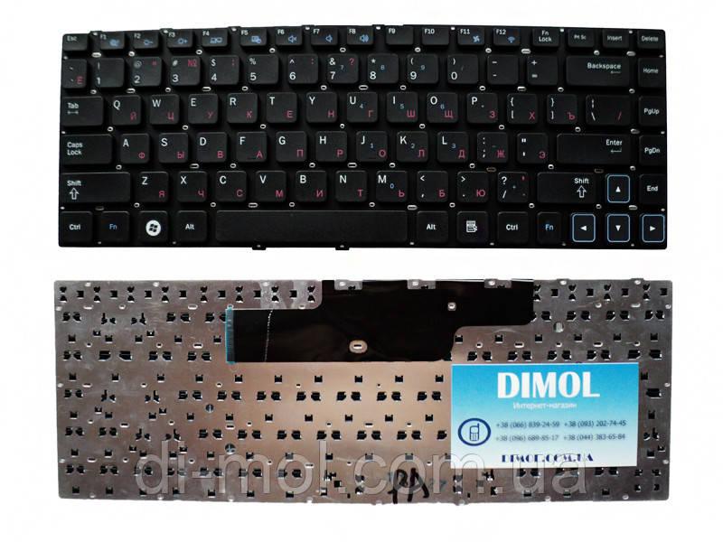 Оригінальна клавіатура для ноутбука SAMSUNG NP300E4A, NP300V4A, black, без кадру