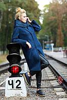 Зимнее шерстяное пальто Манхэттен Орига (Origa)