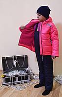 Костюм зимний ВЕРОНИКА ( куртка + полукомбинезон)