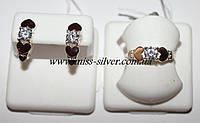 Серьги и кольцо сердечки Любовь