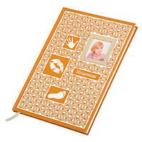 Школьный дневник Zibi Art 13723