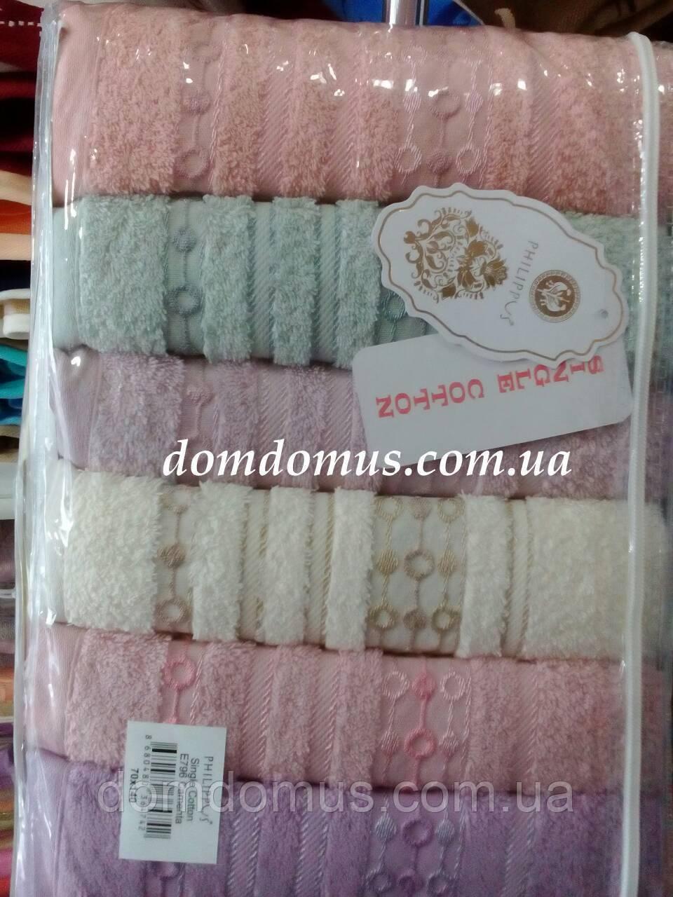 """Махровое полотенце """"Camenta"""" 50*90 Philippus 6 шт./уп, Турция"""