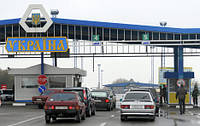 Аккредитация в таможне Киева