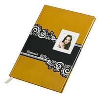 Школьный дневник Zibi Harmony 13725