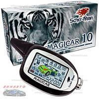 Автосигнализация Scher-Khan Magicar 10 двухсторонняя