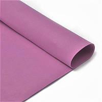 Фоамиран Фиолетовый Эва 2 мм 50х50 см