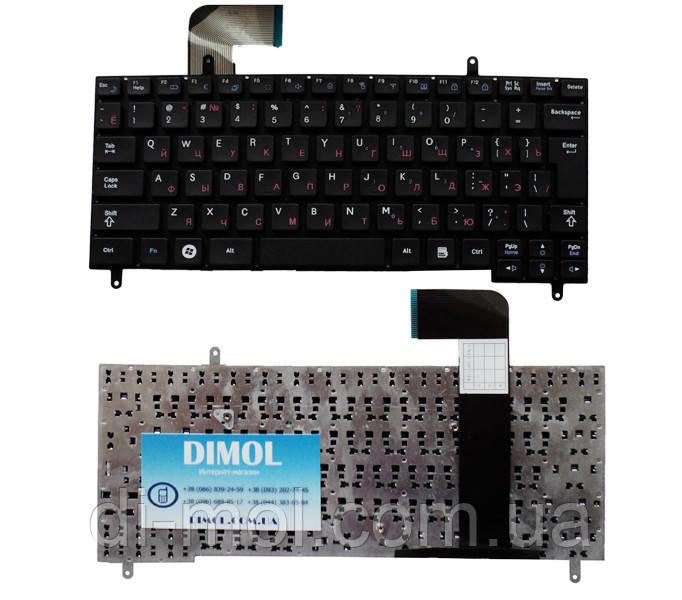 Оригинальная клавиатура для Samsung N210, N220, N230 black Original RU (BIG Enter)