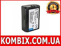 Аккумулятор Sony NP-FW50 | ExtraDigital