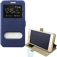 Чехол-книжка Modern с окном HTC One M9 Синий