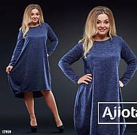Синее платье свободного кроя - 17959