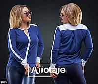 Синяя женская блуза больших размеров - 18015