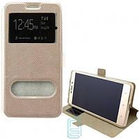 Чехол-книжка Modern с окном HTC One M10 Золотистый