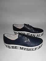 Туфли спортивные  из натуральной  кожи  36,  37 , 39 , 40 размера / туфлі  3004-85