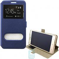 Чехол-книжка Modern с окном HTC One M10 Синий