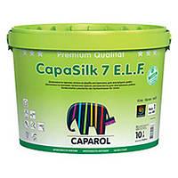 Краска Caparol CapaSilk 7 Base 1 2.5 л