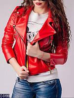 Молодежная женская короткая лаковая куртка из экокожи на замше красного цвета. Арт - 18469