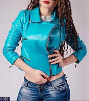Молодежная женская короткая лаковая куртка из экокожи на замше голубого цвета. Арт - 18469