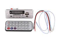 Мініатюрна автомагнітола - MP3 плеєр з FM MP3 USB SD