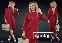 Модное ассиметричное платье с вырезом на спинке Разные цвета