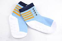 Детские Термо носки на мальчика МАХРА (Арт. CA8020/720)   720 пар