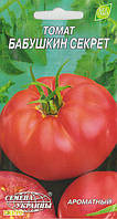 Семена томата Бабушкин секрет, 0.1г, Семена Украины