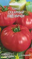 Семена томата Сахарный пудовичок, 0.1г, Семена Украины