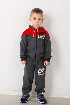e7c6e1b6 Спортивный костюм для мальчика Найк Nike , Новинки 2016: купить в ...