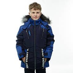 """Детская зимняя  куртка """"Виконт"""",для мальчика"""