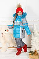 Детский зимний комбинезон  для девочки Фешион, Fashion новинки 2016 года