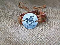 Стильный кожаный браслет знаки зодиака СТРЕЛЕЦ  ручная работа