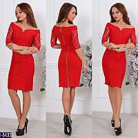 Красное платье-футляр с открытой линией плеч и молнией по всей длине. Арт-.  Сертифицированная компания. 49fb424c6ab