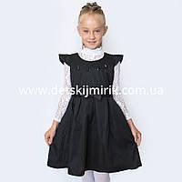 """Нарядный сарафан - платье для девочки """"Кармен""""в школу, на торжество."""