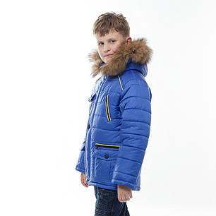 """Детская зимняя  куртка """"Команда"""" для мальчика, фото 2"""