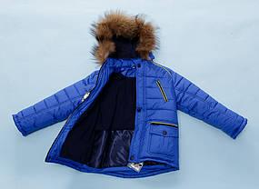 """Детская зимняя  куртка """"Команда"""" для мальчика, фото 3"""